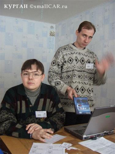 Фото: Родион (Курган) и Денис (кемерово)