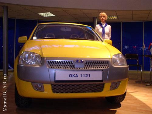 Фото: Автомобиль Ока-2, вид спереди