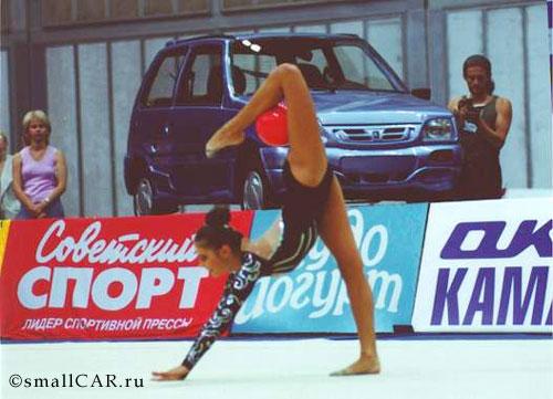 Фото: Стоп! Превосходную технику и гибкость демонстрирует Кабаева