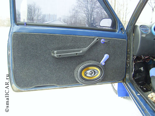 Фото: Фото 7 - синий автомобиль ОКА